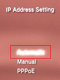 ip address setting