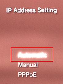 ip address setting