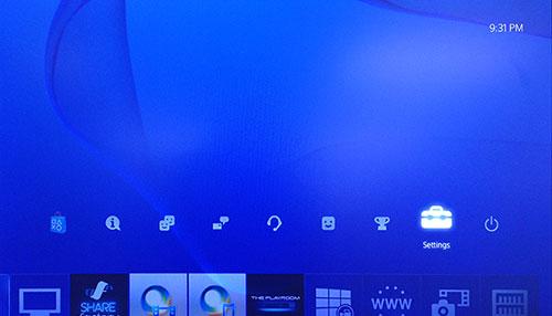 Schermo della PlayStation con Impostazioni selezionato.